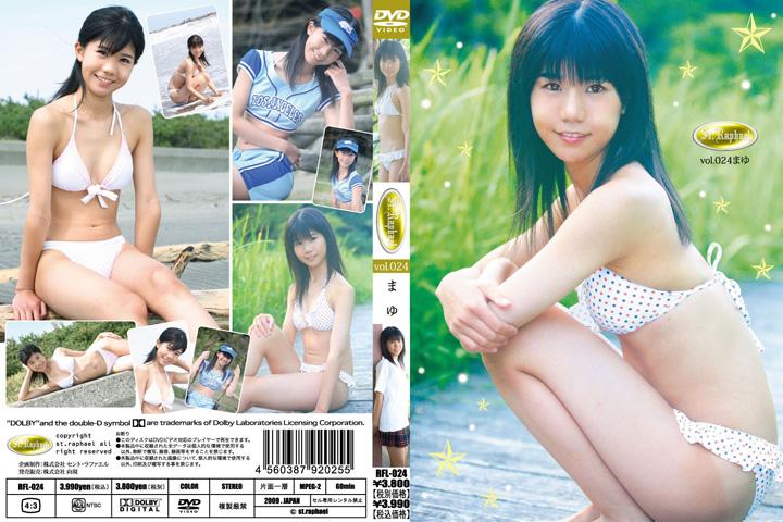 [RFL-024] Mayu まゆ – セント・ラファエル vol.24