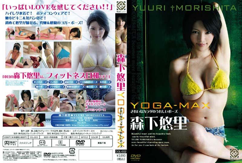 [DGL-002] Yuri Morishita – YOGA-MAX
