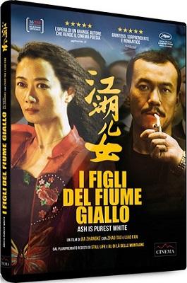 I Figli Del Fiume Giallo (2018).avi DVDRiP XviD AC3 - iTA